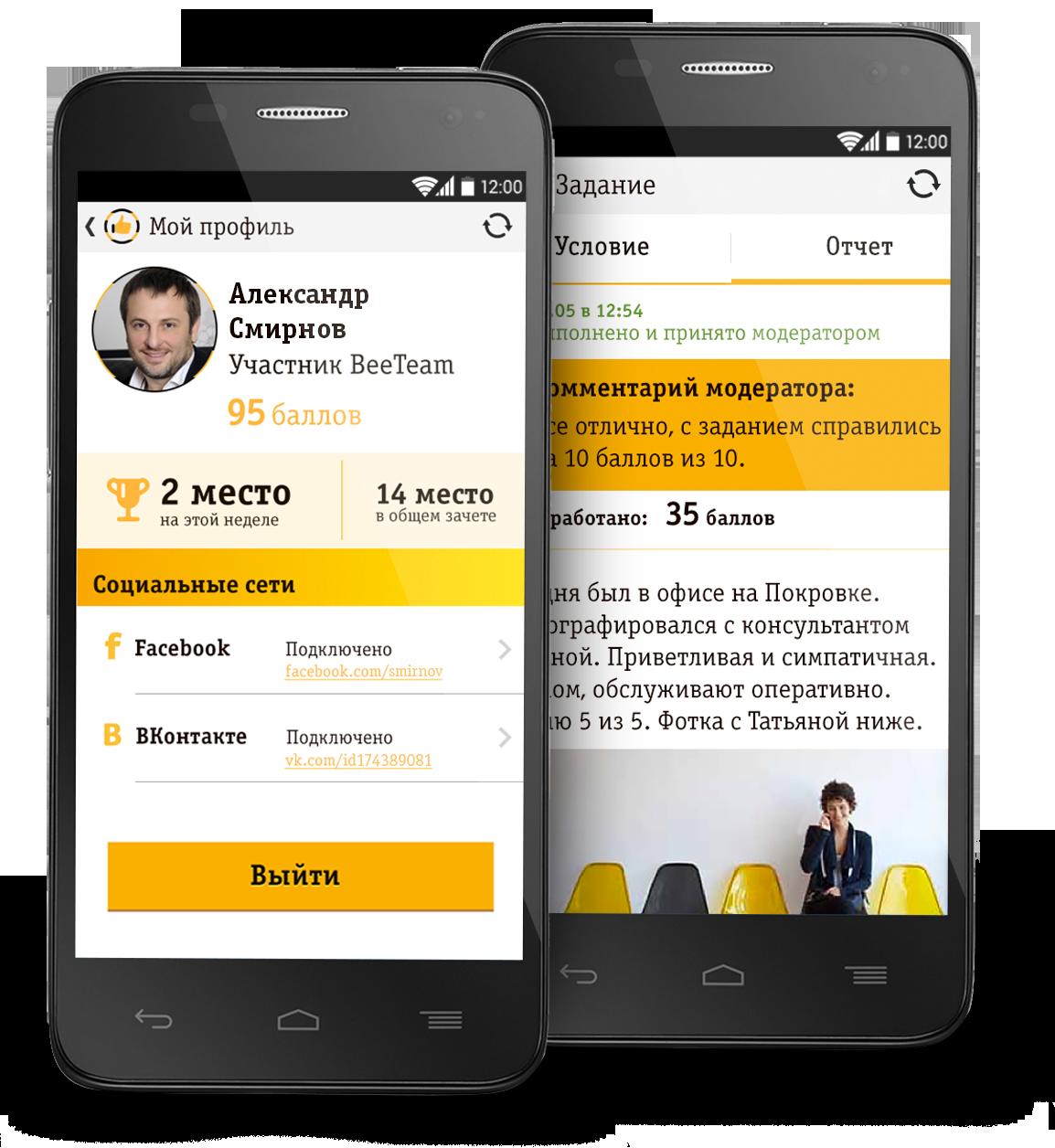 Сколько стоит мобильное приложение в 2017 году AppTractor 86